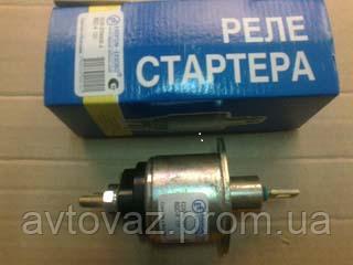 Реле втягивающее ВАЗ 2101, 2102, 2103, 2104, 2105, 2106, 2107 (ст-р Электромаш) (Болгария)
