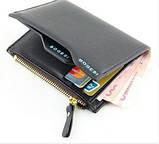 Чоловічий гаманець BOGESI BROV, фото 3