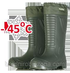Сапоги зимние NORDMAN CLASSIC (45-46) ПЕ-15УММ -45°C с манжетой и многослойным утеплителем