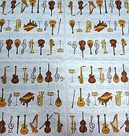 "Салфетка декупажная 33Х33см 16 ""Музыкальные инструменты""(товар при заказе от 500грн)"