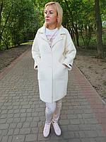 Белое пальто-кардиган, фото 1