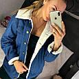 Джинсовая курточка утепленная искусственной овчиной синий, фото 8