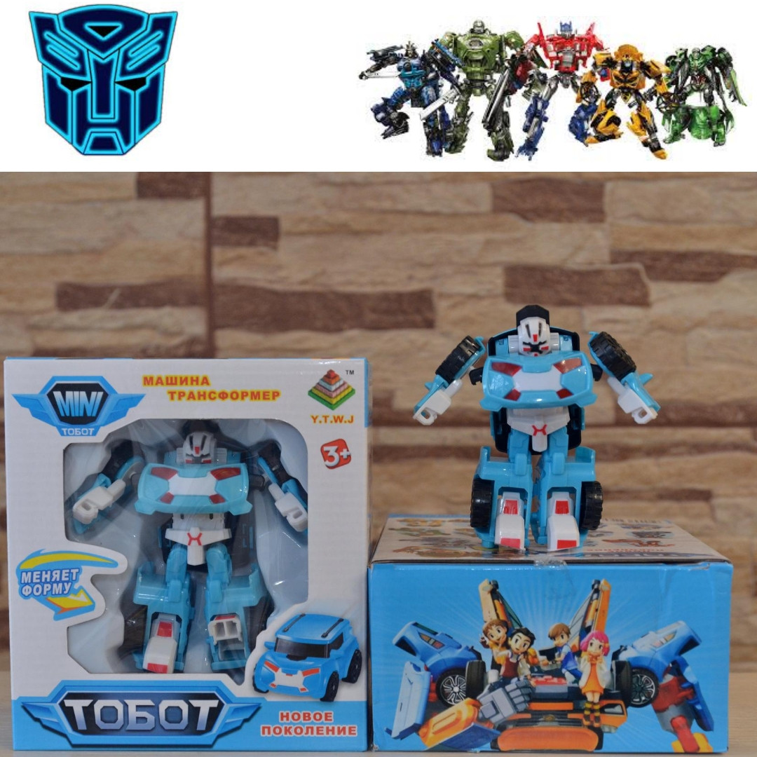 "Трансформер ""Mini Tobot"". Голубая Х"