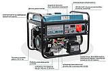 Бензиновий генератор  Könner&Söhnen KS 10000E-3, фото 4