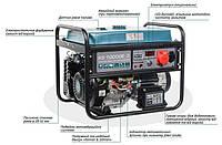 Бензиновий генератор  Könner&Söhnen KS 10000E-3, фото 1