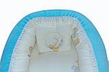 Переноска для новорожденных детей голубая, фото 2