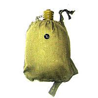 Армійська фляга з чохлом(750 мл)
