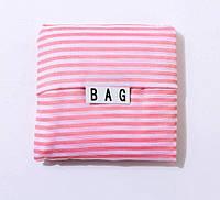 """Эко сумка для покупок складывающаяся """"Кармашек"""", майка Bag розовая"""