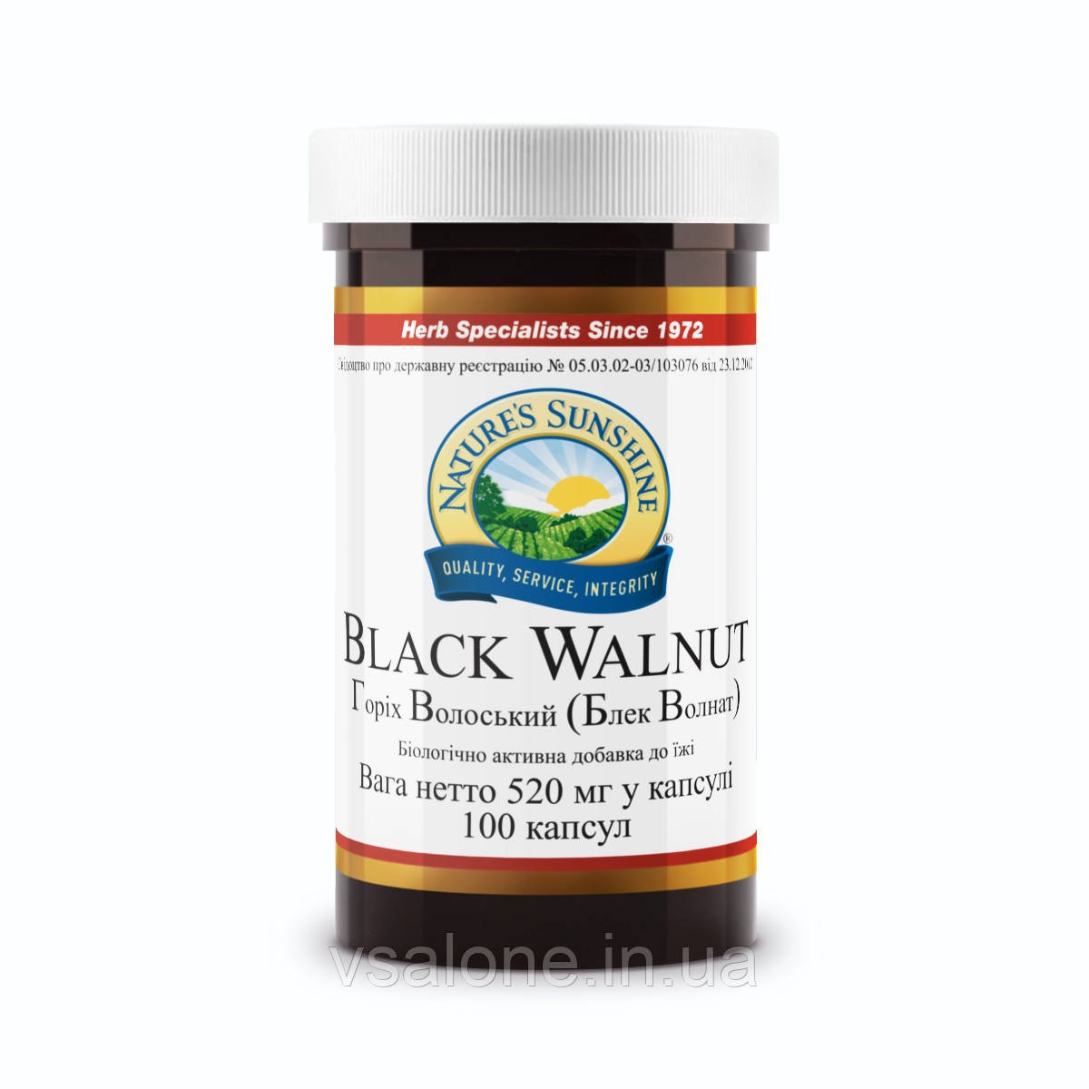 Black Walnut NSP чорний горіх Волоський НВВ