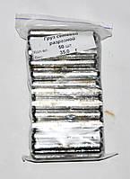 Груз рыболовный свинцовый разрезной 35 грамм (50 шт.\уп.)