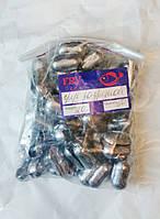 Груз рыболовный свинцовый разрезной 20 грамм (50 шт.\уп.)