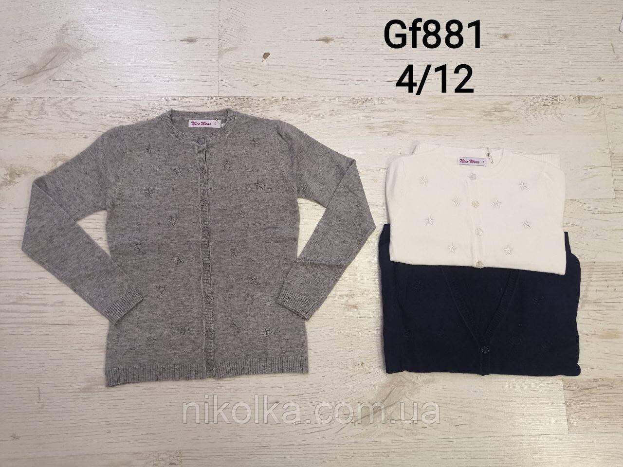 Свитер для девочек оптом, Nice Wear, 4-12 лет, aрт. GF881