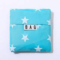 """Эко сумка для покупок складывающаяся """"Кармашек"""", майка Bag бирюза"""
