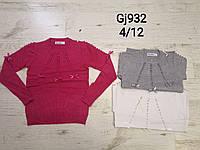 Свитер для девочек оптом, Nice Wear, 4-12 лет, aрт. GJ932