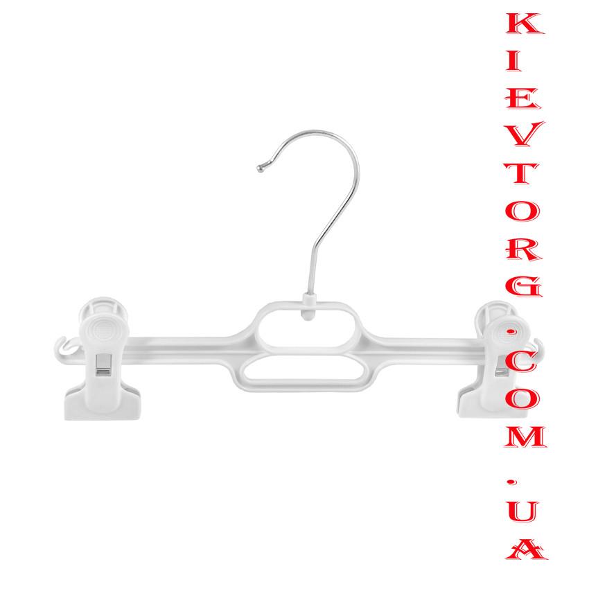 Детские вешалки плечики с прищепками для юбок и брюк белые (брючные), 26 см