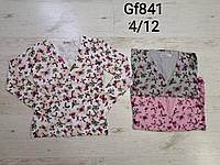 Свитер для девочек оптом, Nice Wear, 4-12 лет, aрт. GF841