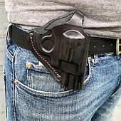 Кобура поясна для револьвера 2,5 формована (шкіра, чорна)