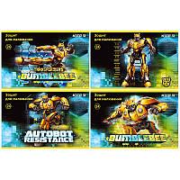 Альбом для рисования Kite 242 Transformers, 24 листа TF19-242