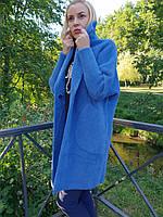 Синие пальто-кардиган