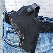 Кобура поясна для револьвера 3 неформованная (шкіра, чорна)