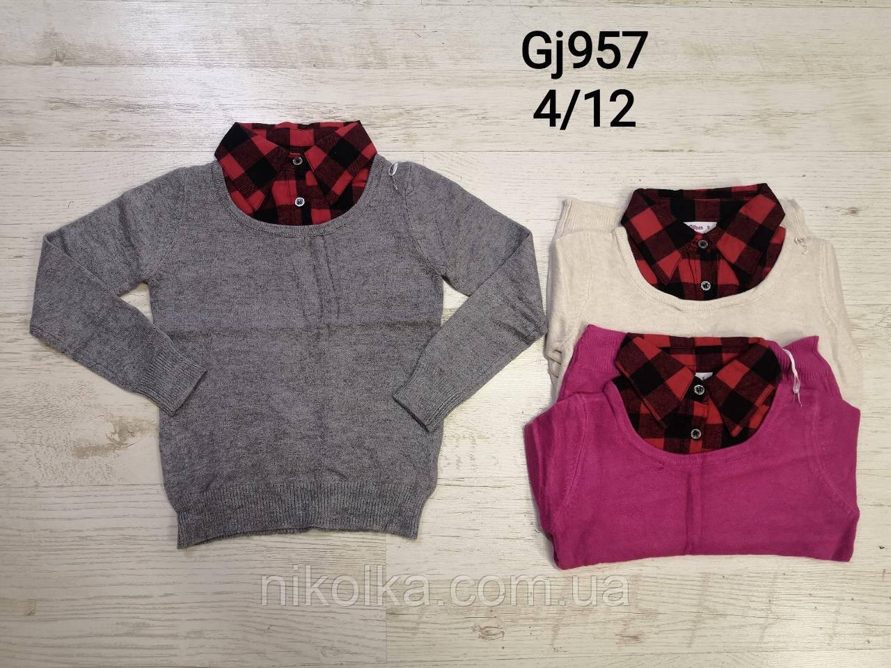 Свитер для девочек оптом, Nice Wear, 4-12 лет, aрт. GJ957