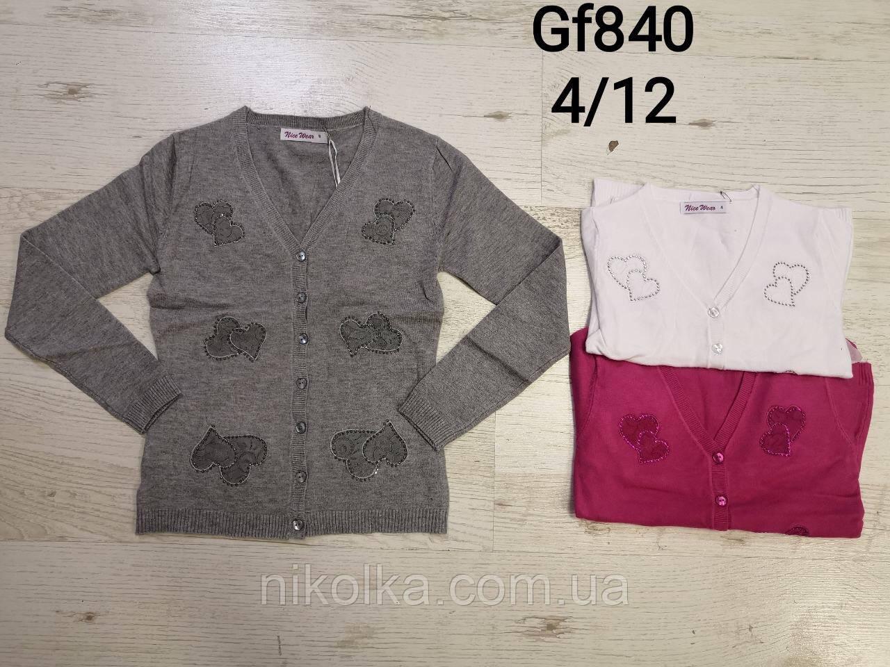 Свитер для девочек оптом, Nice Wear, 4-12 лет, aрт. GF840