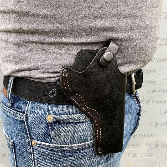 Кобура поясная для револьвера 4-4,5 неформованная (кожа, чёрная)