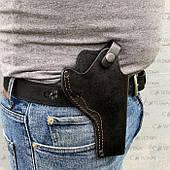 Кобура поясна для револьвера 4-4,5 неформованная (шкіра, чорна)