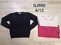 Свитер для девочек оптом, Nice Wear, 4-12 лет, aрт. GJ950