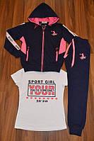 Спортивный костюм для девочек тройка S&D 140- р.р., фото 1