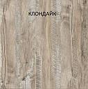 Стол обеденный Слайдер Венге/КЛОНДАЙК,81,5(+81,5)*67см, фото 3
