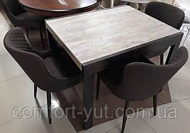 Стол обеденный Слайдер Венге/КЛОНДАЙК,81,5(+81,5)*67см