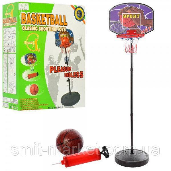 Баскетбольное кольцо M 5958 на стойке127см,диам.24см,мяч,насос