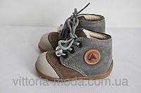 Ботинки серые 17 рзм. (м/д)