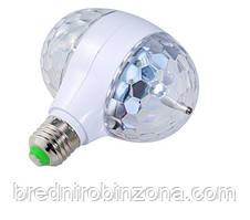 Диско лампа,  вращающая лампа, двойная со шнуром 220в