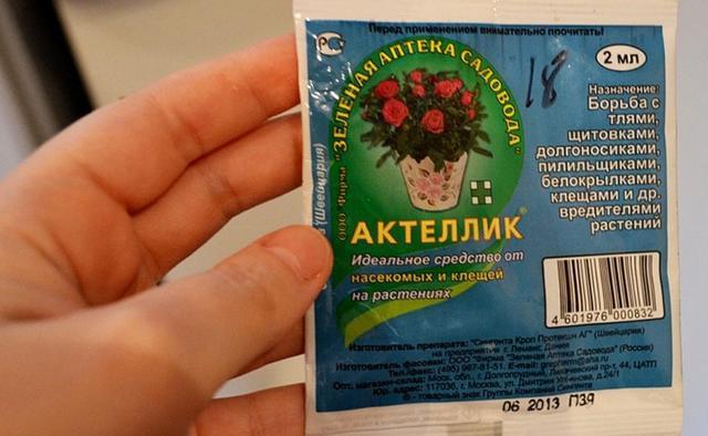 Препараты акарициды