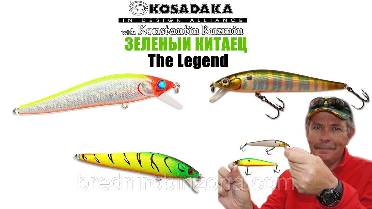 """Воблер Kosadaka """"Зеленый китаец"""" ZLN XS 90F"""