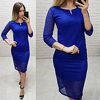 Костюм двойка (арт. 814/2 + 122) женский блука + юбка нарядный ярко синий / цвета электрик