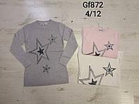 Свитера для девочек оптом, Nice Wear, 4-12 лет,  № GF872, фото 1