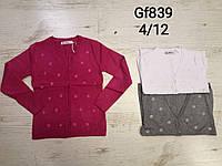 Свитера для девочек оптом, Nice Wear, 4-12 лет,  № GF839, фото 1