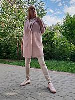 Пальто -кардиган розовая пудра
