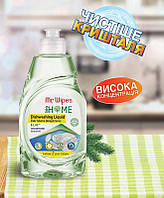 Безфосфатний засіб для миття посуду Mr.Wipes   турецької компанії Фармасі/Farmasi