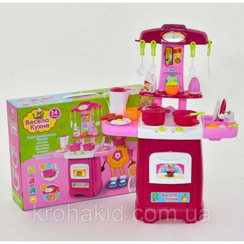 Детская Кухня 2728, с КРАНА ТЕЧЕТ ВОДА, со световыми и звуковыми эффектами - 24 предмета