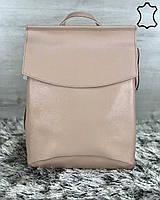 Женский кожаный бежевый рюкзак. Высокого качества Жіночій шкіряний рюкзак в школу, університет, формат а4