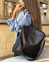 Кожаный черный городской рюкзак. Большой и вместительный. Шкіряний жіночій, чоловічій рюкзак, великий, чорний
