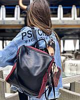 Кожаный бордовый черный городской рюкзак мужской, женский, большой а4, Шкіряний жіночій, чоловічій рюкзак