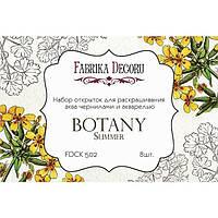 Открытки для раскрашивания Botany summer, 8 шт, акварель, фото 1
