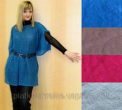 Пончо Новинка! Цвета нежно голубой, серо-голубой и розовый.