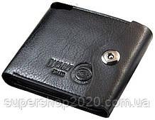 Чоловічий гаманець Wobu Black