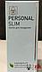 Personal Slim - капли для похудения (Персонал Слим), personal slim для похудения, похудение персонал слим, фото 2